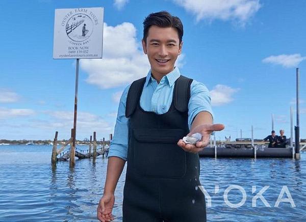 黄晓明成为南澳大利亚旅游大使  图片来自微博@黄晓明