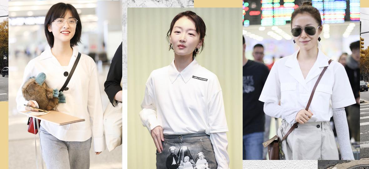 女生愛穿的白襯衫
