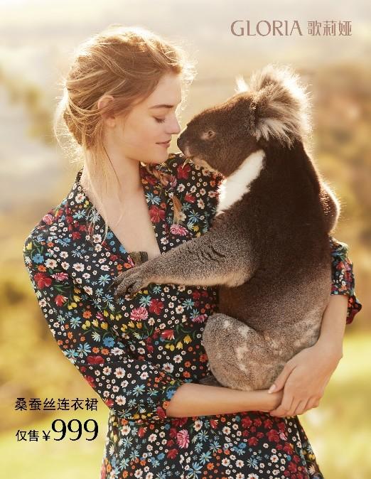 终极梦想清单,与歌莉娅像树熊般生活