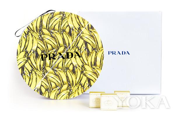 Prada月饼礼盒(图片来源于品牌)