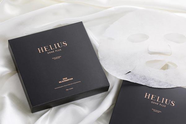 HELIUS赫丽尔斯酵粹焕活面膜(昵称:黑面膜)