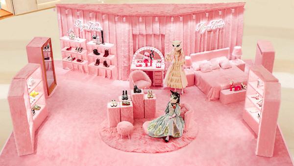 Roger Vivier「Pink Fluffy」限时概念展闪耀登场