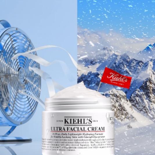 ▲ Kiehl's科颜氏高保湿霜 有效对抗室内外肌肤烦扰