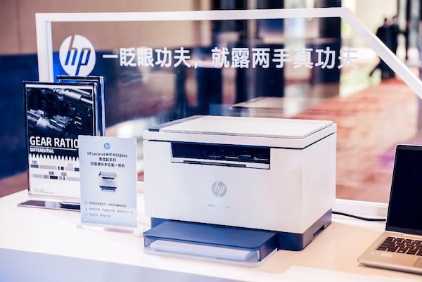 图:惠普跃系列自动双面激光打印机