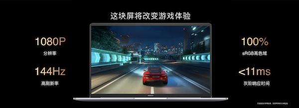 荣耀MagicBook V 14领衔众新品助力高端化进程加速
