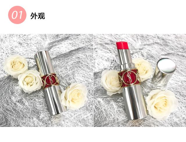 图片来源:YOKA时尚网