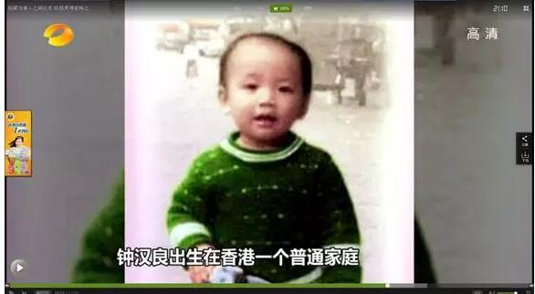 钟汉良万年17岁的少男颜  看完你会怀疑人生