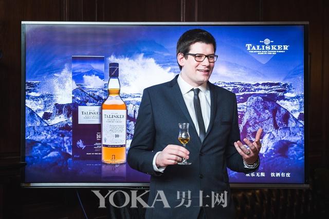 泰斯卡酒厂经理stuart harrington携泰斯卡单一麦芽威士忌登陆上海,主持大师讲堂