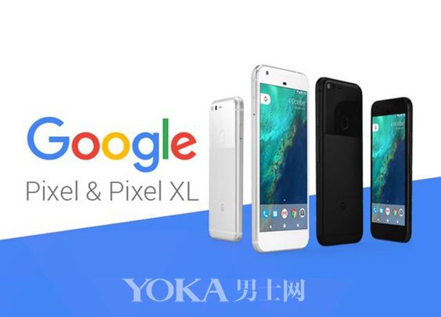 比iPhone还难买 谷歌Pixel手机凭什么卖断货