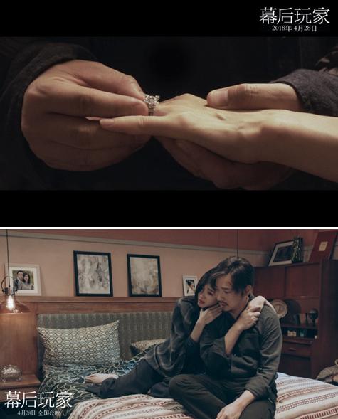I Do 携手《幕后玩家》诠释最好的爱是我愿意