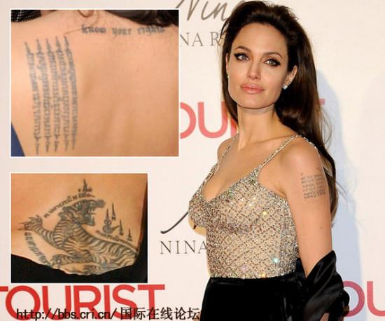 欧美全明星纹身扫描 比浓妆更给力(3)