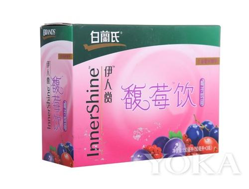 肌断食期间就用它:白兰氏馥莓饮