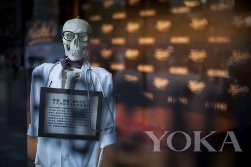 穿着医师袍的骨头先生在欢迎嘉宾