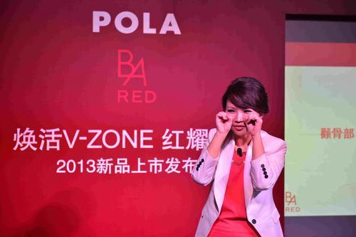 柳燕老师分享最新的美肌理念与为年轻女性独创的V-ZONE按摩手法