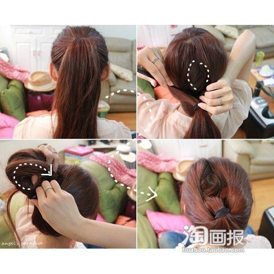 八款简单易学新手发型