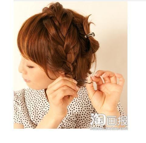 短发也能梳编发 洋气短发造型(5)
