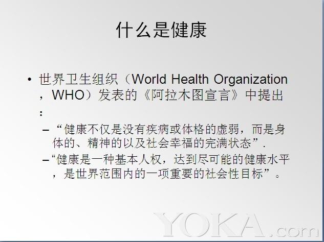中国人头皮健康状况与技术发展(2)_美发物语_