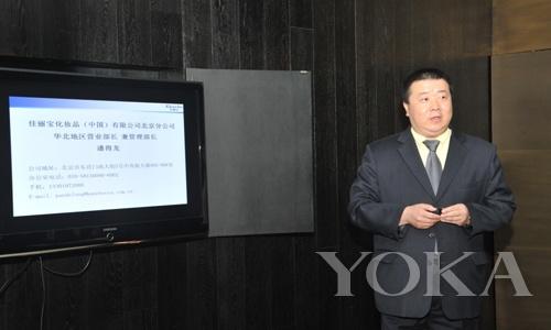 华北地区营业部长潘得龙先生介绍华北地区发展情况