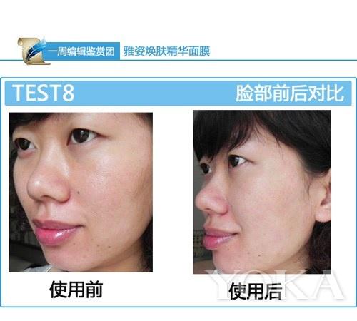 最后必须注意一点,涂面膜的时候一定是干手干脸,不然效果就会大打折扣