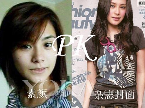 星日常素颜PK杂志封面美妆 19图片