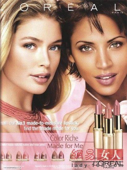 最美女人巴黎欧莱雅全球广告代言人