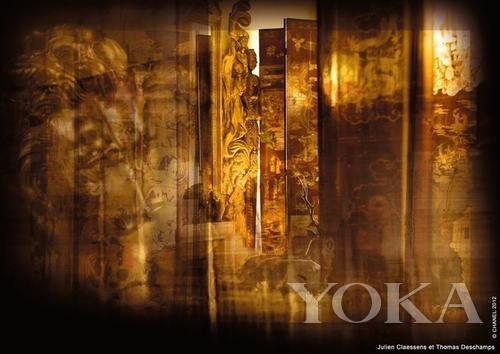 香调视觉风情出自中国乌木金漆屏风