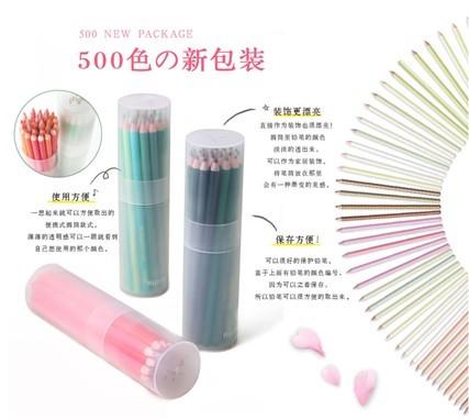 500支彩色铅笔,500种颜色,它们的背后更有着很多不为人知的