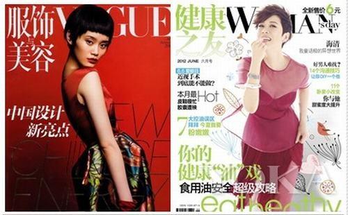 刘清扬的设计成为时尚杂志的首选
