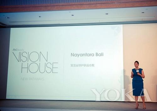 宝洁全球护肤品总裁 Nayantara Bali