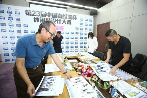 第23届真维斯杯_耀出色第23届中国真维斯杯休闲装设计大赛