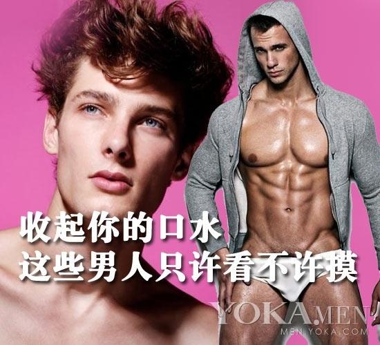 中国男人标准身材图_【壁纸】男性标准身材标准身材胸肌图片标准