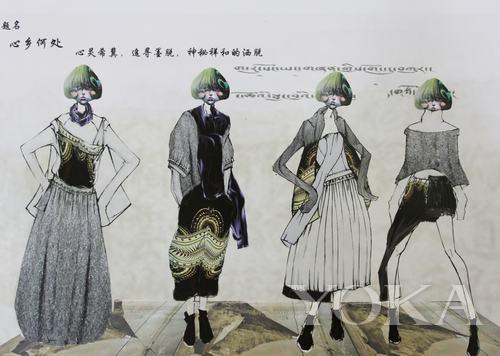大浪杯女装设计大赛初评结束