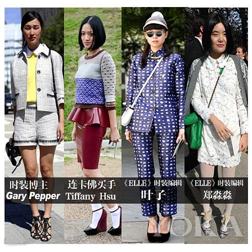 Gary Pepper,Tiffany Hsu,叶子 ,郑淼淼