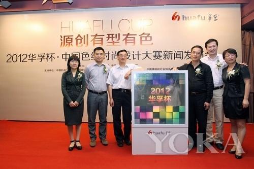 中国服装设计师协会副主席张庆辉,中国纺织工业联合会副会长徐文英