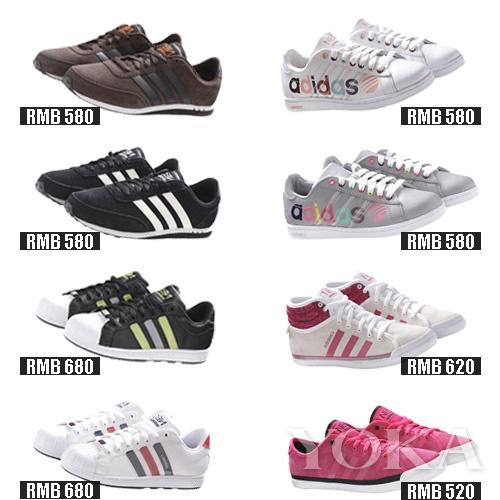 adidas neo label 8月便鞋系列