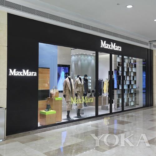 MaxMara武汉国广店