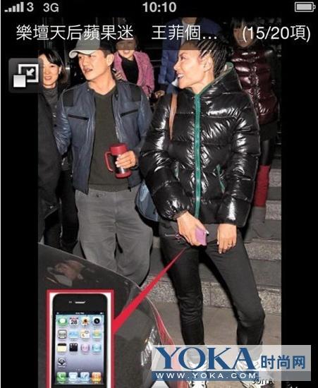 酷爱微博的苹果迷---王菲