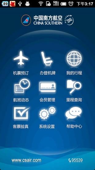 直接办理登机手续,国内的各家航空公司纷纷也效仿了