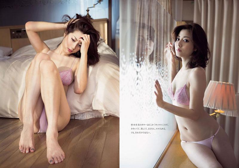 日本女星云集杂志 内衣比基尼性感诱惑