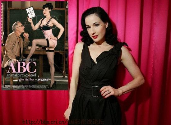 高定时装拒绝皮草 大牌女星为慈善脱衣拍写真(图2)