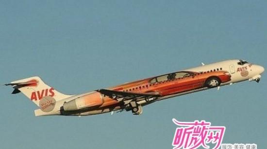 疯狂飞机 时尚创意飞机集锦(2)
