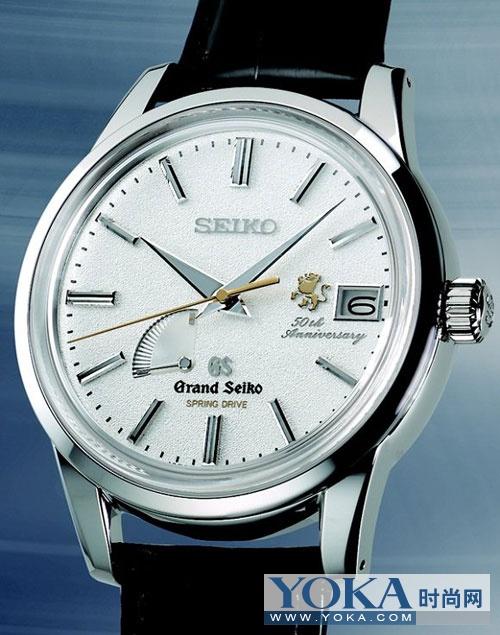 Grand Seiko 50年纪念系列
