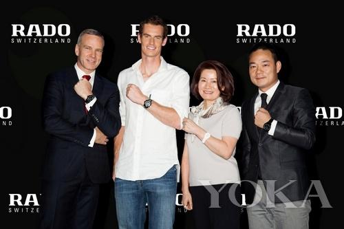 瑞士雷达表全球代言人安迪·穆雷与品牌高层合影