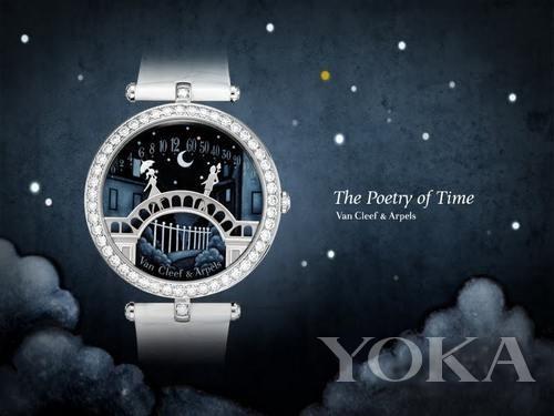 无可复制的经典 梵克雅宝Pont des Amoureux手表