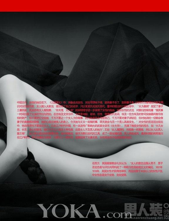 zt: 《男人装》最新大片 震撼女体局部特写 - 健步 - 键步的博客