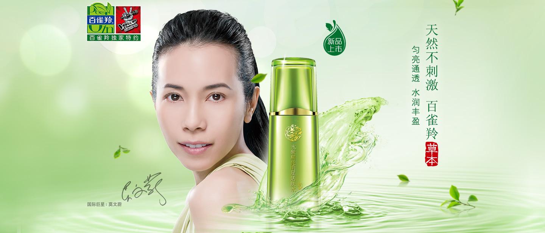 护肤品 化妆品 1440_618