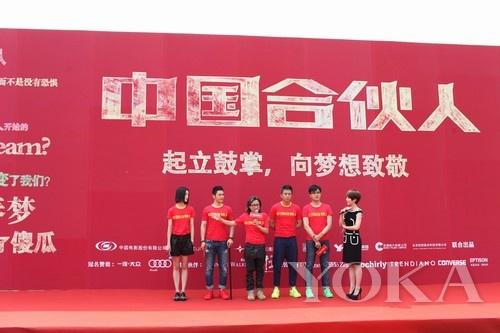 中国合伙人_中国合伙人口碑