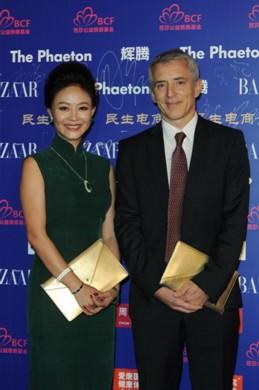 东宫珠宝品牌创始人兼董事长丁戟女士出席当晚活动