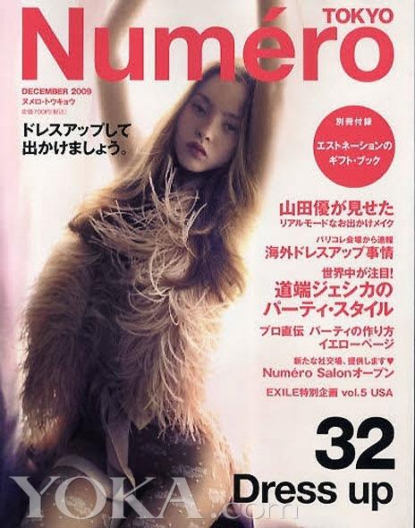 日本娃娃戴文青木性感《Numero》性感日版大高圆圆杂志低胸图片
