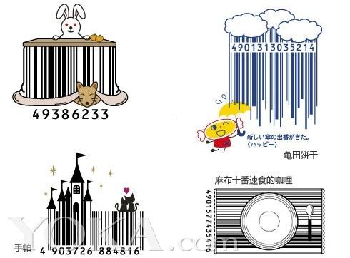 日本纸盒包装创意设计展开图